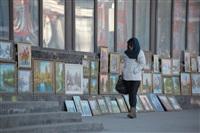 Улицы Тулы, 28 февраля 2014, Фото: 3