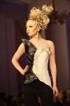 Всероссийский конкурс дизайнеров Fashion style, Фото: 61