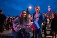 Как туляки поддерживали сборную России в матче с Бельгией, Фото: 19
