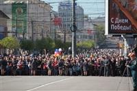 День Победы в Туле, Фото: 118