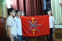 "Игра ""Защитник Отечества"" 22 ноября 2013 года, Фото: 3"