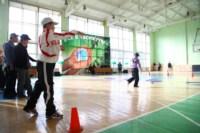XIII областной спортивный праздник детей-инвалидов., Фото: 106
