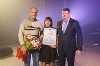 Сотрудников Туламашзавода поздравили с Днем машиностроителя, Фото: 65
