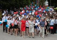 День города в Новомосковске, Фото: 33