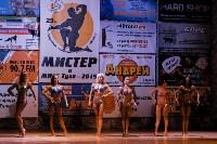 Чемпионат по бодибилдингу и бодифитнесу «Мистер и Мисс Тула - 2015», Фото: 133