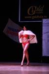 Мисс Тульская область - 2014, Фото: 90