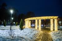 осмотр Платоновского парка, Фото: 7