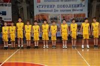 Баскетбольный праздник «Турнир поколений». 16 февраля, Фото: 24