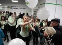 """Открытие """"Леруа Мерлен"""" в Туле, Фото: 5"""