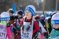 Лыжня России-2020, Фото: 176