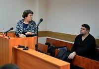 Заседание по делу Александра Прокопука. 24 декабря 2015 года, Фото: 16