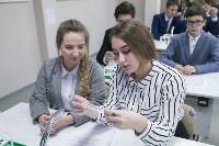 Открытие химического класса в щекинском лицее, Фото: 39