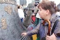 Торжественное освящение колоколов Успенского собора, Фото: 15