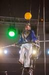 """""""Тайна пирата"""" в Тульском цирке, Фото: 138"""