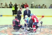 Открытие ледовой арены «Тропик»., Фото: 62