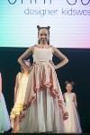 Мисс Тула - 2020, Фото: 112