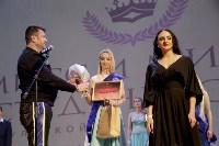 Мисс и Мистер Студенчество 2018, Фото: 180