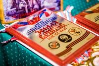 Кубок ЦФО по смешанным единоборствам, 05.05.2016, Фото: 33