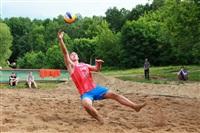 Пляжный волейбол в парке, Фото: 13