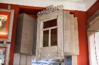 Тульский областной краеведческий музей, Фото: 38