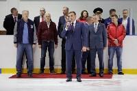 "Матч на ледовой арене ""Тропик"", Фото: 18"