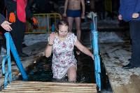 Крещенские купания - 2017, Фото: 17