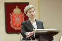 Присяга правительства Тульской области, Фото: 45
