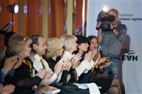 Всероссийский фестиваль моды и красоты Fashion style-2014, Фото: 2