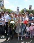 Митинг в День Победы в Центральном парке, Фото: 10