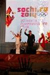 Этафета олимпийского огня. Площадь Ленина, Фото: 10