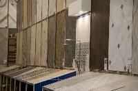 Дизайн-проект ванной комнаты от Леруа Мерен, Фото: 1
