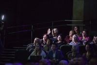 В Туле открылся Международный фестиваль военного кино им. Ю.Н. Озерова, Фото: 61