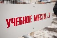 Выездное заседание Коллегии УМВД России по Тульской области, Фото: 19
