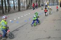 Тренировки беговелогонщиков , Фото: 12
