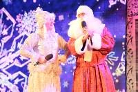 Закрытие ёлки-2015: Модный приговор Деду Морозу, Фото: 33