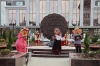 Открытие памятника прянику, Фото: 15