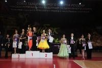 Кубок Оникса 2015, Фото: 7