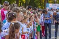 Кросс-нации 2015, 27.09.2015, Фото: 1