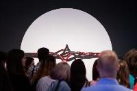Открытие выставки в Музее Станка, Фото: 54