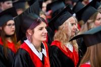 Вручение дипломов магистрам ТулГУ, Фото: 13