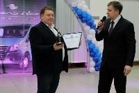 Открытие дилерского центра ГАЗ в Туле, Фото: 30
