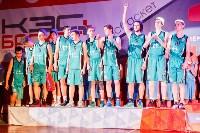 Плавск принимает финал регионального чемпионата КЭС-Баскет., Фото: 128