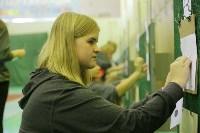 Соревнования по стрельбе в ТулГУ, Фото: 17