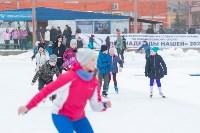 В Туле прошли массовые конькобежные соревнования «Лед надежды нашей — 2020», Фото: 10