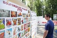 Возрождение традиции ГТО. 8 августа 2015 года, Фото: 1
