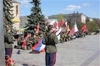 Вахта Памяти - 2014, Фото: 11