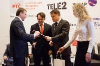 В Туле наградили победителей премии «Бизнес-Успех», Фото: 10
