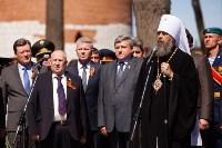 Открытие памятника чекистам в Кремлевском сквере. 7 мая 2015 года, Фото: 36