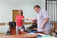 К делу Дудки приобщили заключение лингвиста о разговоре между Дудкой и Волковым, Фото: 29