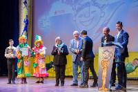 Закрытие фестиваля Улыбнись, Россия, Фото: 171
